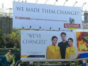 billboard battle, change, ad placement