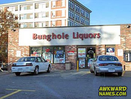 fail, sign, store, alcohol