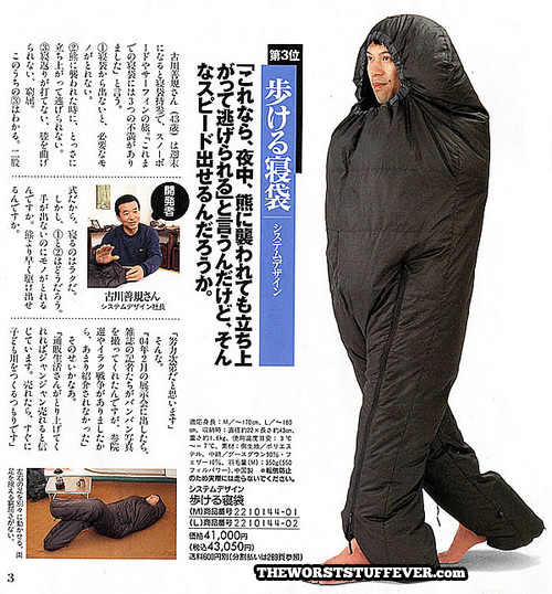 sleeping bag, product