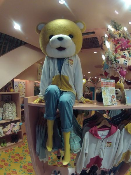 mannequin, bear head, wtf, store