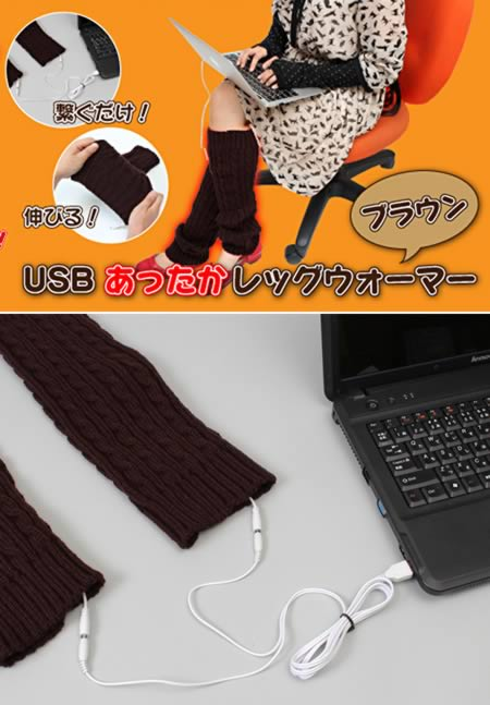 product, wtf, usb, leg warmers