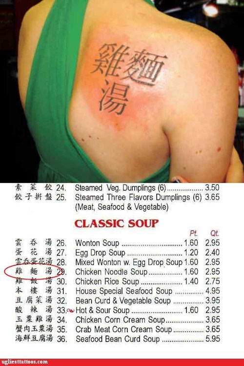 tattoo, fail, chinese, chicken noodle soup
