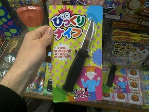 knife, toy, wtf, slogan, fail