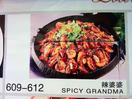 engrish, spicy grandma