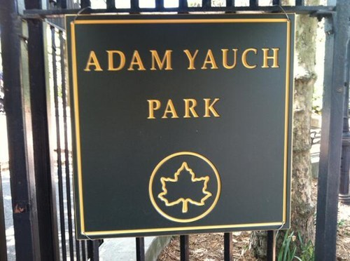 adam yauch, beastie boys, tribute, park, dedication