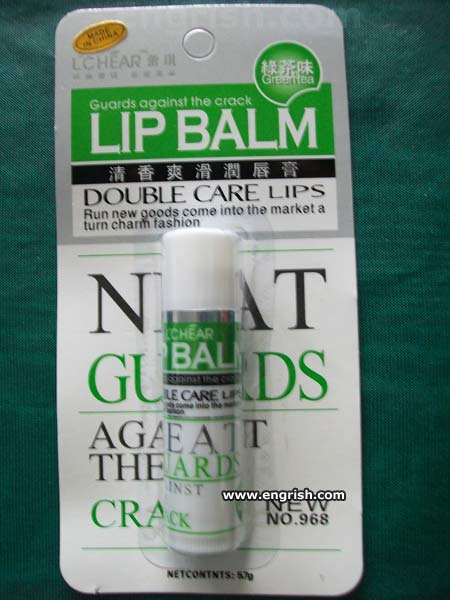 guards against the crack lipbalm, double care lips run new good come into the market a turn charm fashion