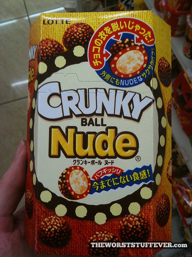 crunky ball nude, wtf, product, candy