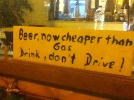 beer, gas, drink, drive, sign, lol