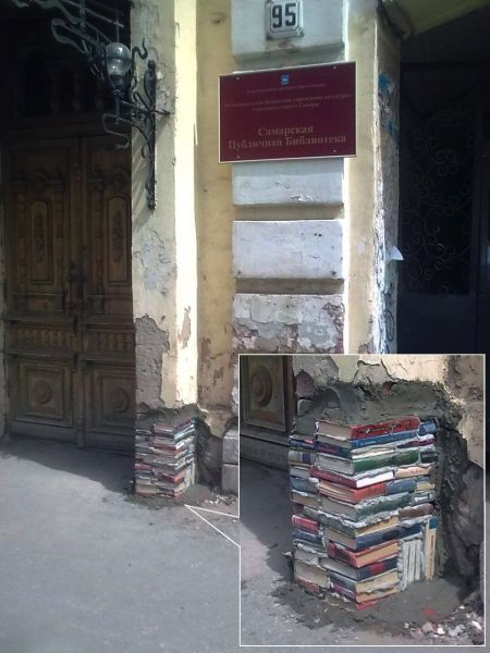 books, column, cement, wtf