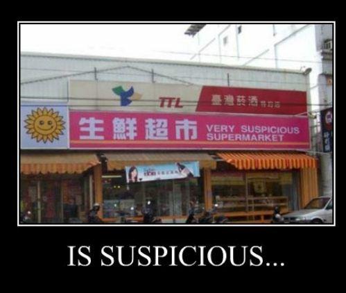 suspicious, supermarket, engrish, sign, name