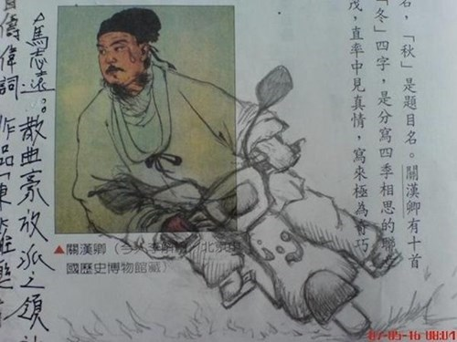 ancient chinese motorcycle, art, drawing