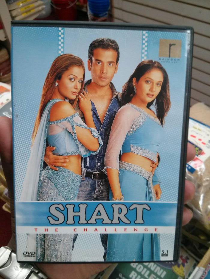 shart the challenge, movie, title, wtf, india
