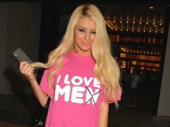 tshirt, win, i love me, men