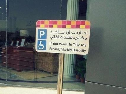 sassy parking signs, handicap zone