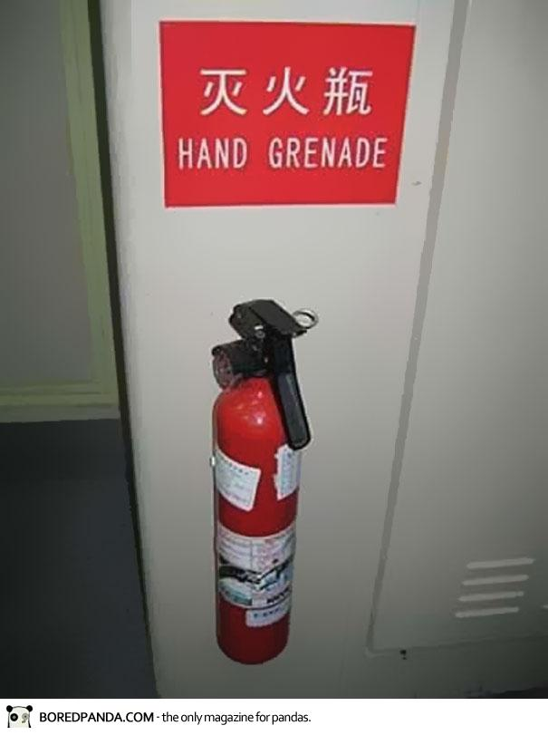 6d19774a0df48a141ce09a66e4903bf4 fire extinguisher justpost virtually entertaining