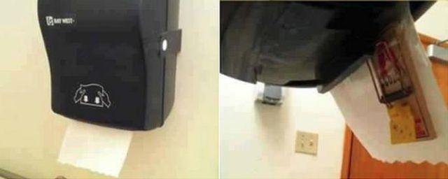 troll, paper towel dispenser, mouse trap, prank