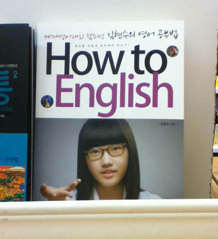 how to english, language lesson book title fail