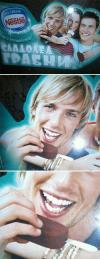 you had one job, model in ice cream ad holding the treat wrong