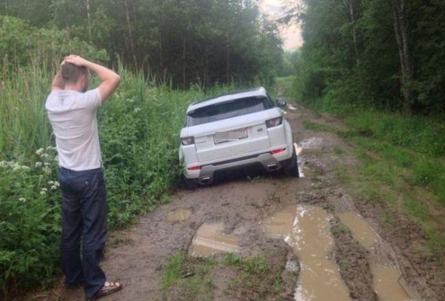 car stuck in the mud, fail