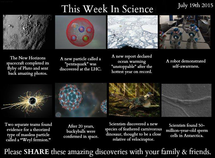 this week in science july 19th 2015, pluto, pentaquark, artificial self awareness