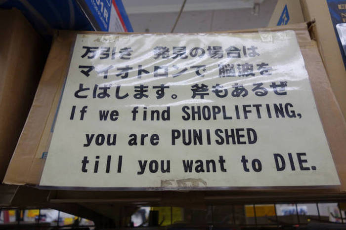 if we find shoplifting you are punished until you want to die